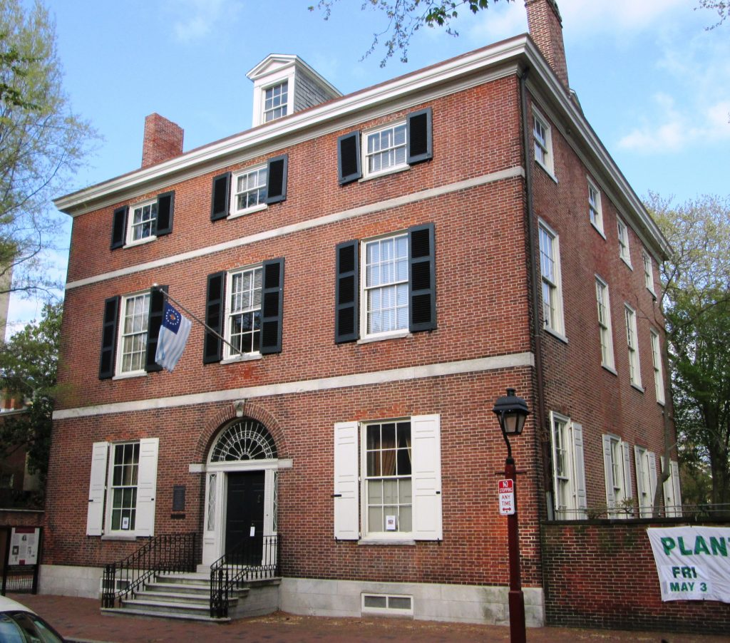 image shows the facade of the physick house